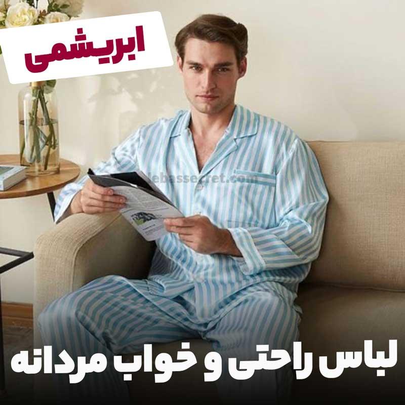 لباس خواب و لباس راحتی ابریشمی مردانه victoria980