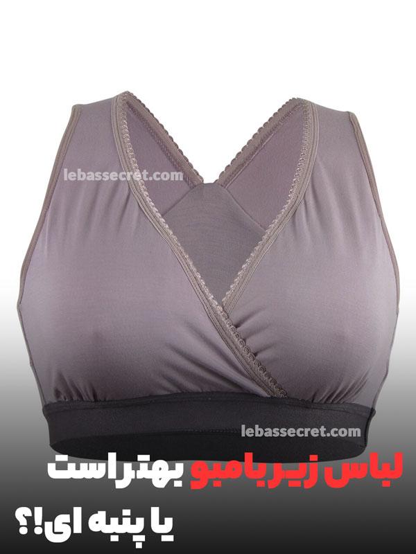 لباس زیر بامبو یا پنبه؛ مناسب فصل گرما هستند و رطوبت زدایی دارند.
