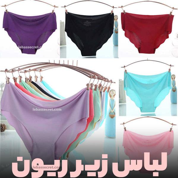 لباس زیر ریون، به دلیل جذب آب برای فصل تابستان مناسب است.