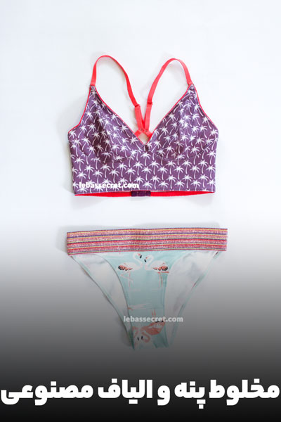ست لباس زیر از جنس مخلوطی از الیاف مصنوعی و پنبه نسبت به ست های نخ پنبه ارزانتر هستند.